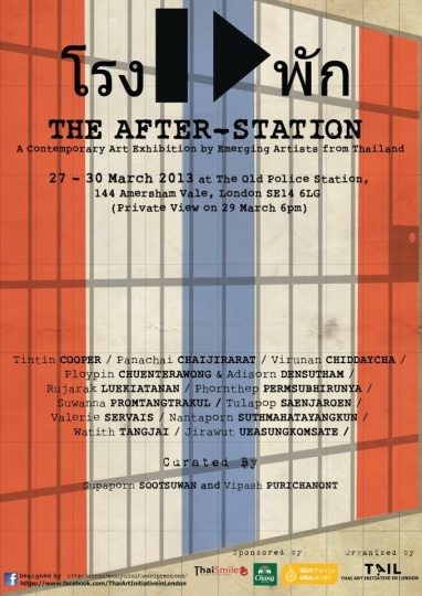 afterstation_poster