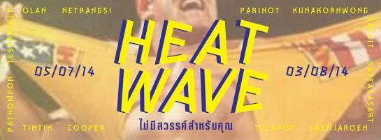 heatwave_banner